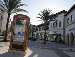 Disney Springs in Disney Orlando